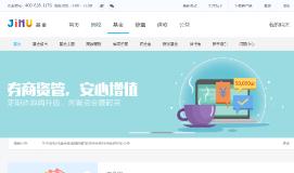 北京积木基金