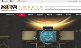 北京智趣空间(机器人)