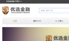 深圳优选金融