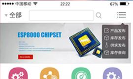 东莞电子产品小程序