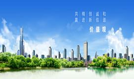 北京中科远博环保科技有限公司