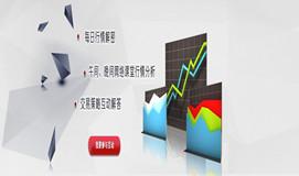 福州外汇交易平台