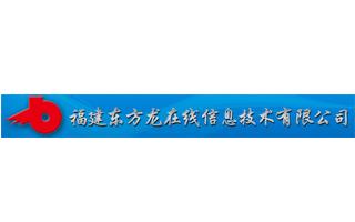 博若森(福建)装饰工程有限公司