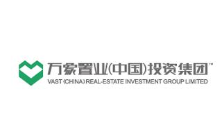 万象置业(中国)投资集团