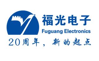 福州福光电子(仪器仪表)