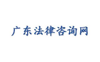 广东律师114