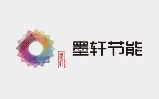 福州墨轩节能科技有限公司