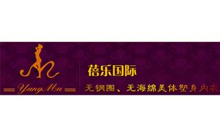 香港蓓乐国际