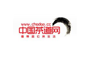 中国茶道网