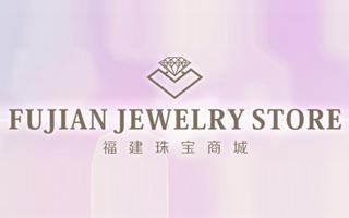 福建省珠宝网