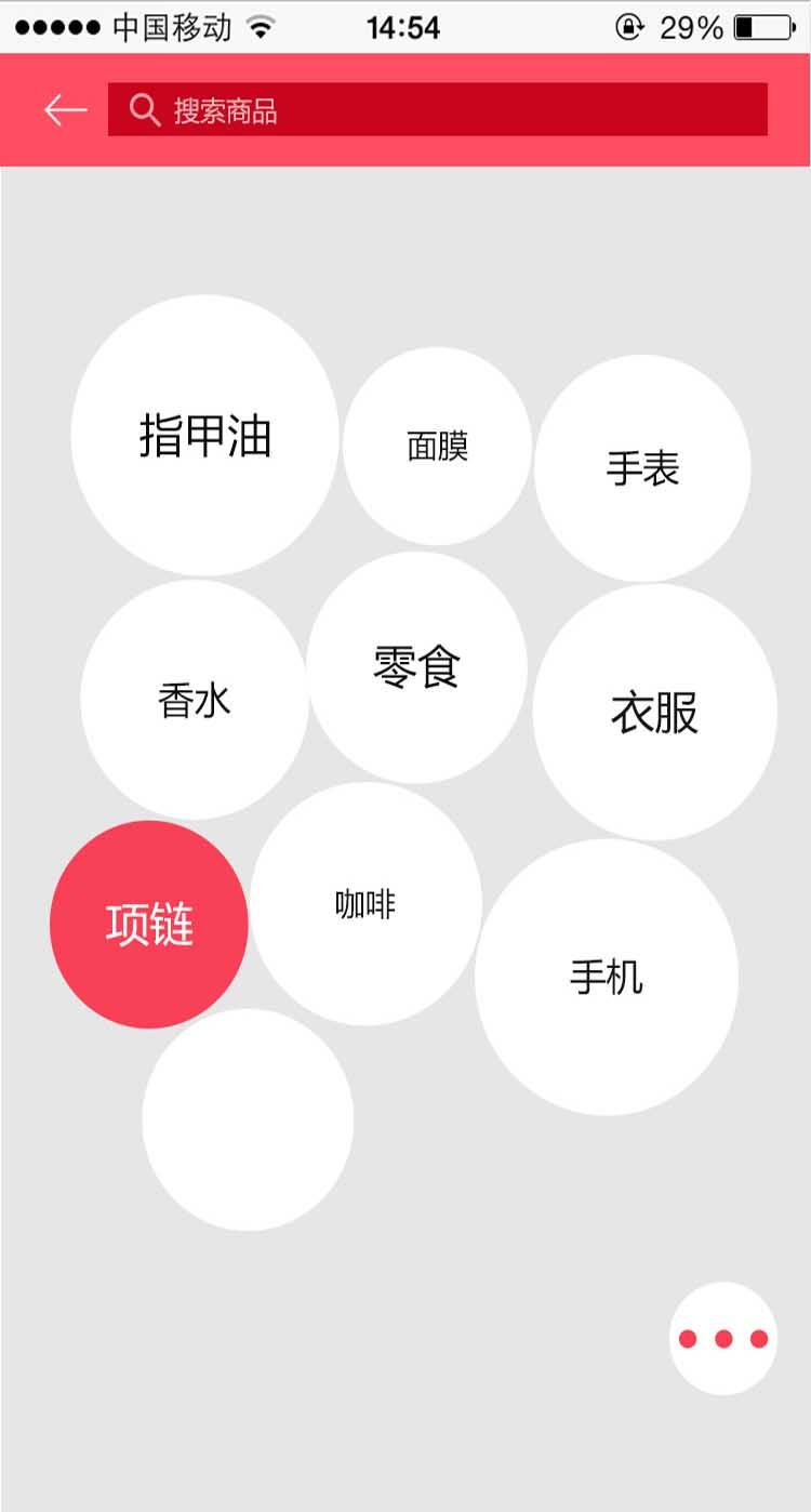 北京闻香购物平台