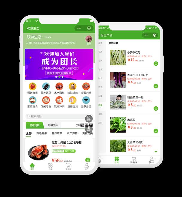 厦门市双游农家生态