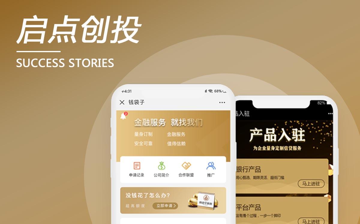 江西钱袋子资产借贷平台