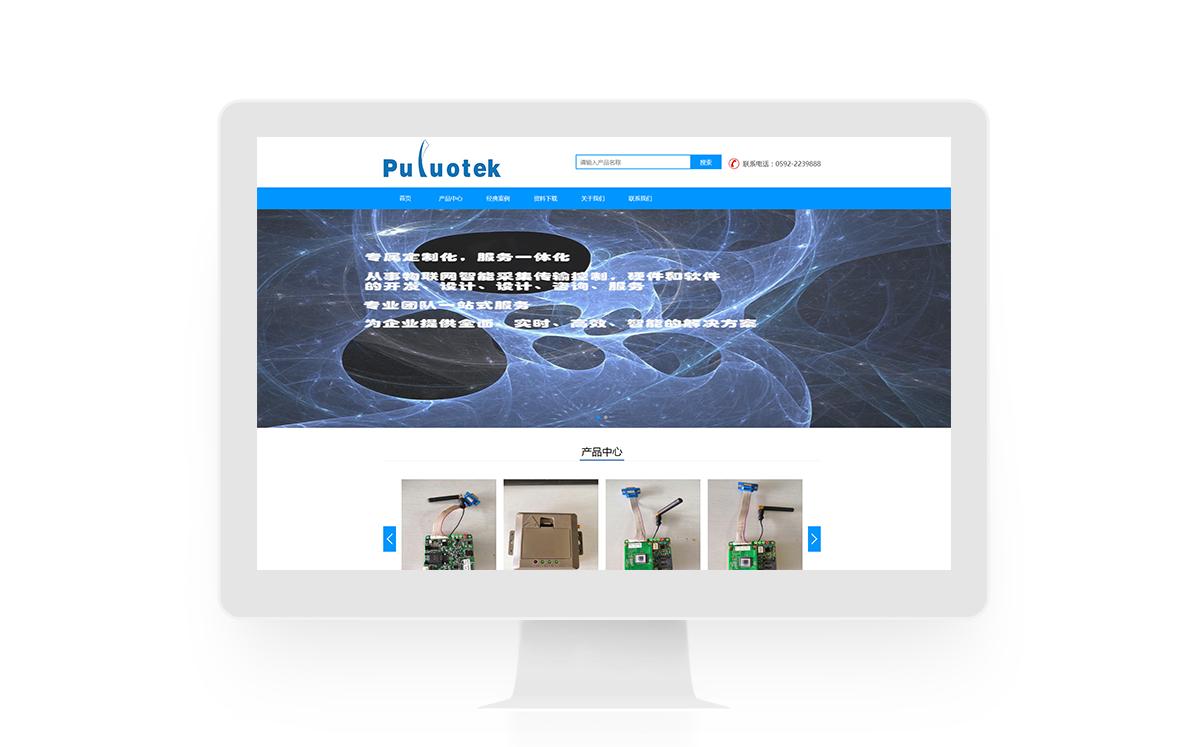 厦门普罗特电子设备(测量仪器研发生产和销售)